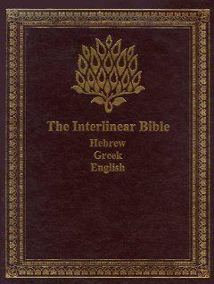 hebrew interlinear old testament pdf