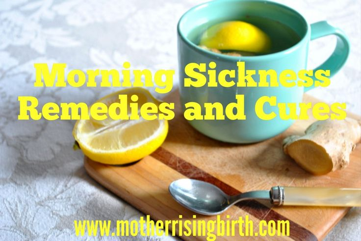 A great list of morning sickness cures and remedies. Click here to learn how to snag your FREE copy of Morning Sickness Cures - an eBook.
