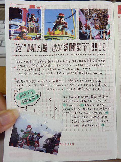 daily page:: 3 photo stickers   sabao nikki #layout #Journal #hobonichi