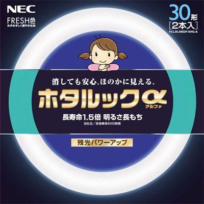 【カード決済OK】NEC 蛍光ランプ FCL3030EDFSHGA【納期:3週間】の最安値