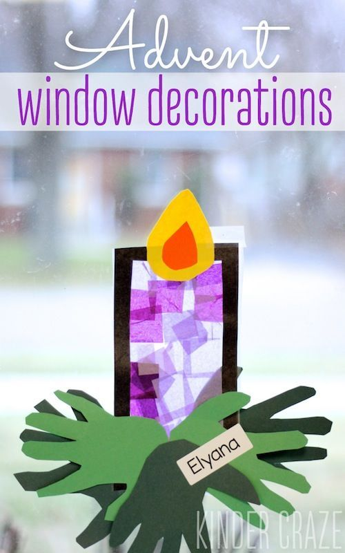 Stained Glass Window Craft for Christmas and Advent