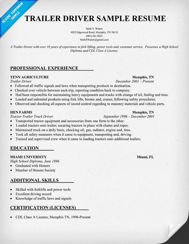 Trailer Driver Resume Sample resumecompanion – Resume for Driver