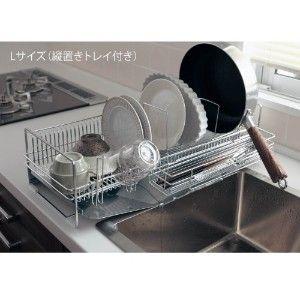 お皿が立ちやすいから、食器洗いがはかどります。