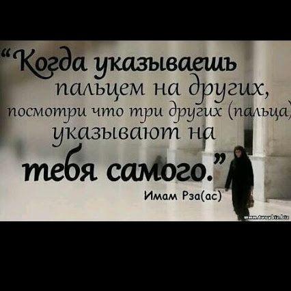 Зухра Кавказ – Google+