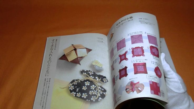 Practical Origami - Japanese paper folding book from japan (0447)