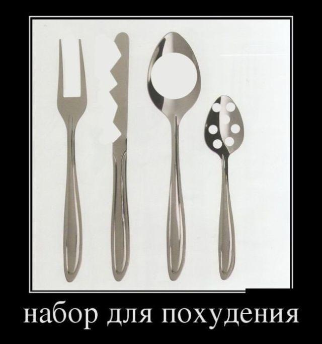 Люди, смешные картинки для диеты