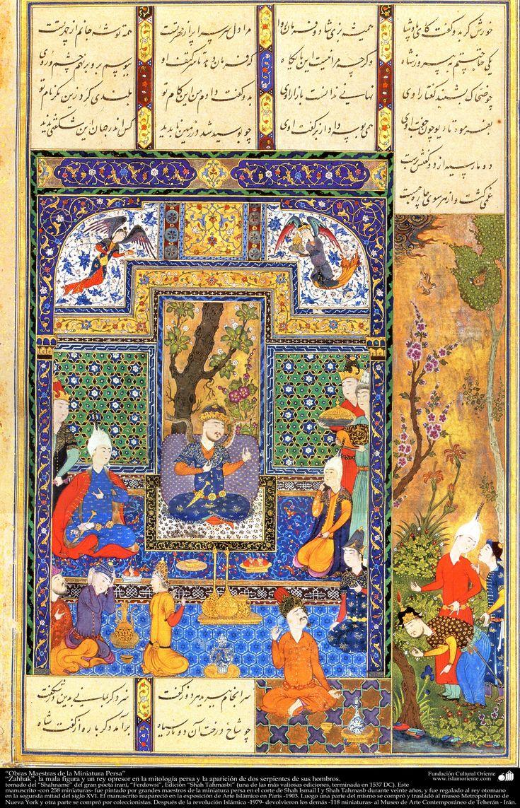 Obras_Maestras_de_la_Miniatura_Persa,_Zahhak_y_serpientes-_del_Shahname_de_Ferdowsi,_Edición_Shah_Tahmasbi_-3_0.jpg (2589×4024)