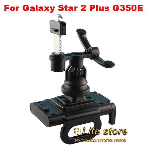 Автомобильный держатель вентиляционное отверстие мобильный телефон автомобильный держатель вращающийся держатель мобильный телефон подставка для Samsung галактика звезды 2 плюс G350E