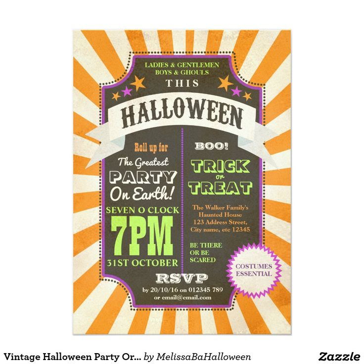 Zazzle Halloween Party Invitations