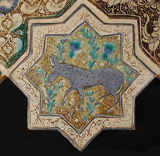 Star-Shaped Tile  Object Name:Star-shaped tile  Date:13th–14th century  Geography:Iran, probably Kashan  Culture:Islamic  Medium:Stonepaste; inglaze painted in blue and turquoise and luster-painted on opaque white glaze  Dimensions:8 x 8 in. (20.3 x 20.3 cm)  Classification:Ceramics-Tiles  Credit Line:H.O. Havemeyer Collection, Gift of Horace Havemeyer, 1941  Accession Number:41.165.23