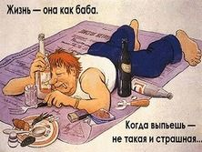 плакат СССР, прикольный плакат
