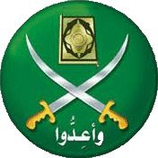 The Muslim Brotherhood out of which came the Islamists e.g. Hezbollah, Hamas and al Qaida.