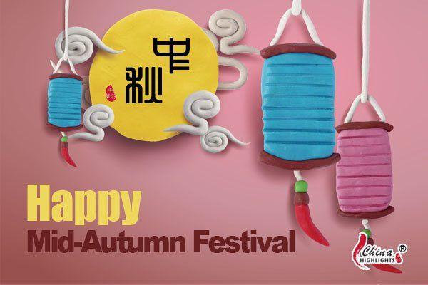 Mid Autumn Festival2014