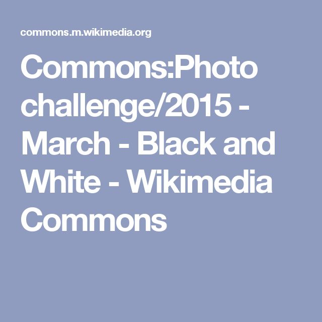 Commons:Photo challenge/2015 - March - Black and White - Wikimedia Commons