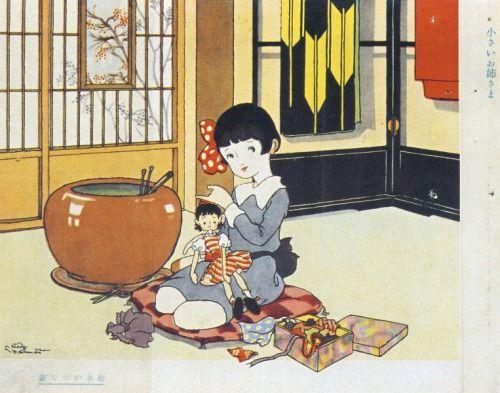 Matsumoto Katsuji 松本かつぢ (1904-1986)