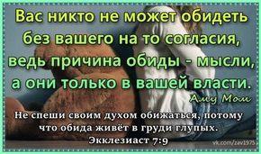 Фото@Mail.Ru: : Обида, сплетни, прощение