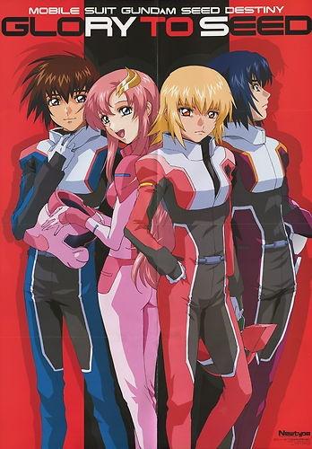Gundam Seed Destiny poster promo Athrun Zala Lacus Clyne Cagalli Kira Yamato