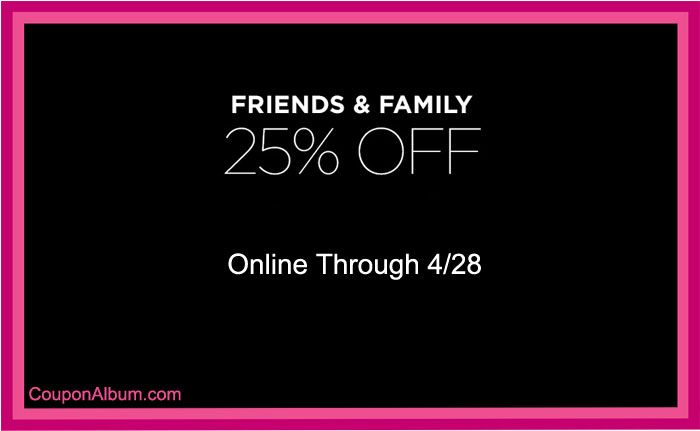 Saks Fifth Avenue Coupon – 25% off Any Order!