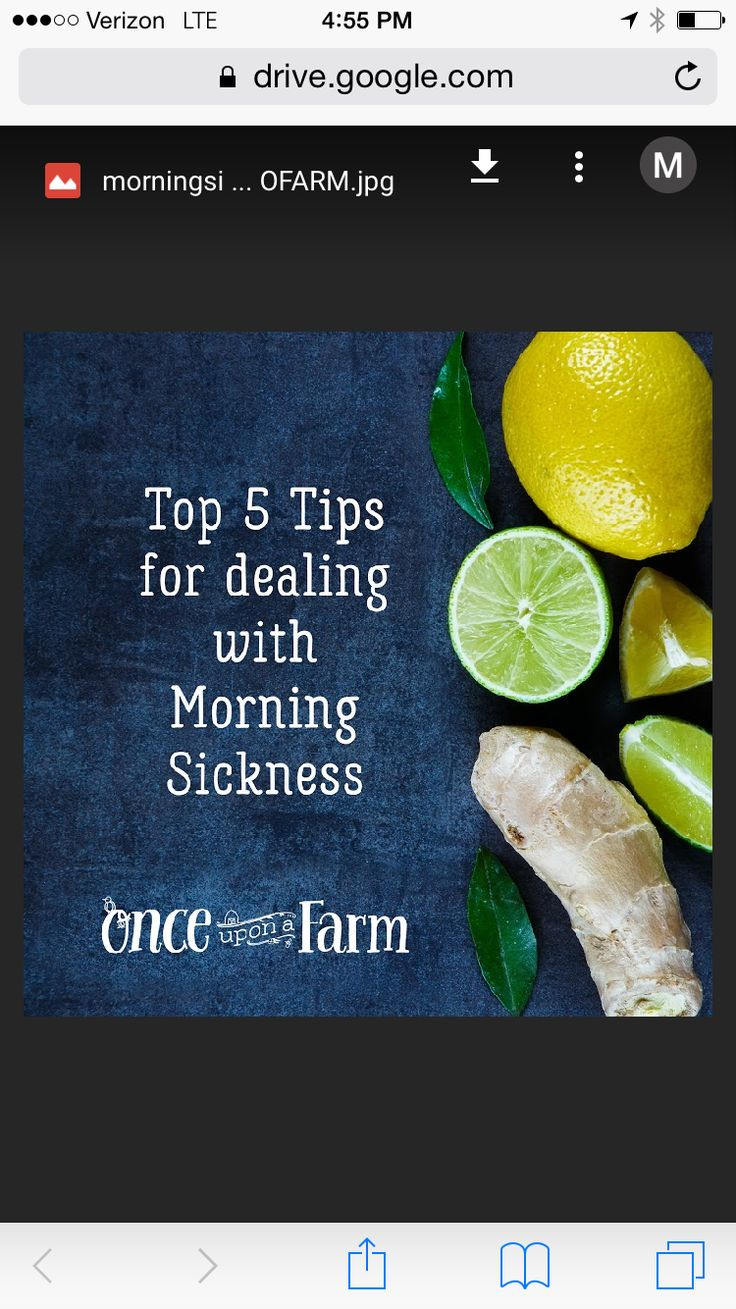 Struggling with morning sickness or know someone that is? We know the struggle is real but we've found some ways to make it better! Read our Top 5 natural morning sickness remedies from Cassandra, our founder and COO. Through trial and error she has found she can get long stretches of relief with a combination of the tips she has shared on our blog.   Check it out! http://www.uponafarm.com/morning_sickness_tips/ Share with a friend who could use some holistic relief!