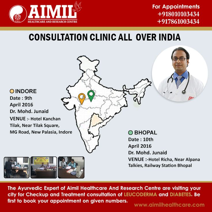 "#‎AimilHealthcare‬ and Research Centre is organizing ‪#‎ConsultationClinic‬ for ‪#‎Leucoderma‬ & ‪#‎Diabetes‬  Dr. Mohd. Junaid 9th April : ‪#‎Indore‬ 10th April : ‪#‎Bhopal‬  ""Be First To ‪#‎Book‬ Your ‪#‎Appointment‬"" For more information, visit : www.aimilhealthcare.com/camps"