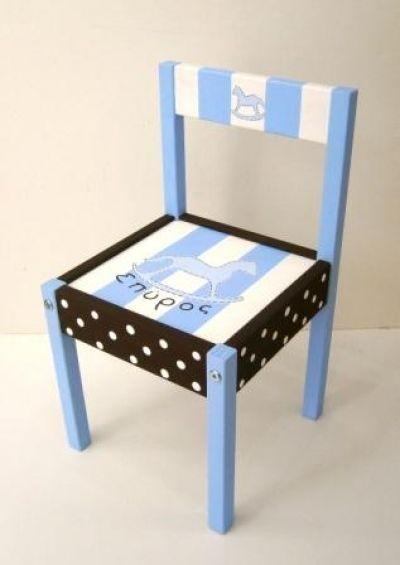 Handmade boy's chair # www.happyrooms.gr