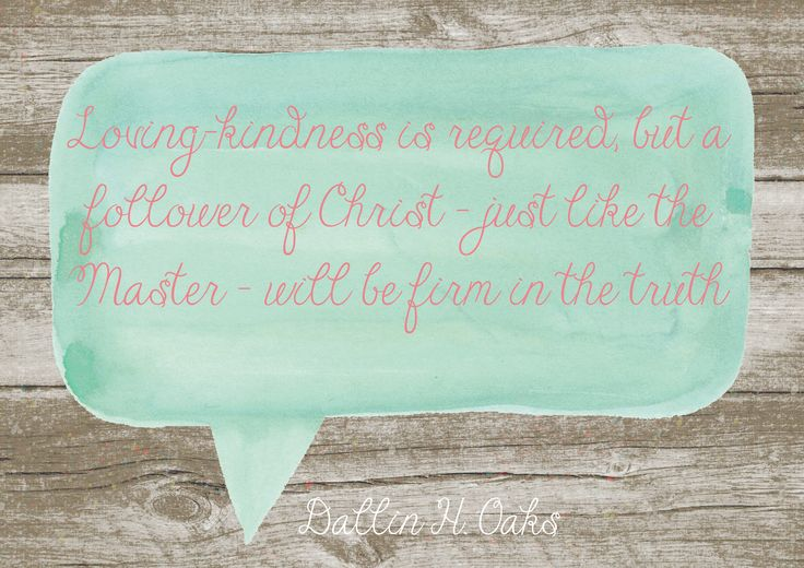 Quote Dallin H. Oaks, General Conference October 2014
