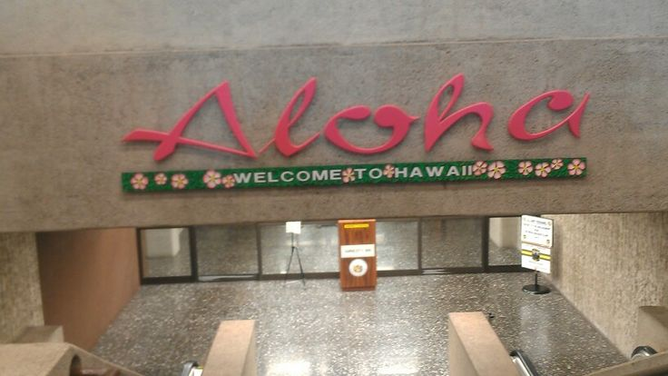 Honolulu Airport welcome sign as you go to baggage claim.