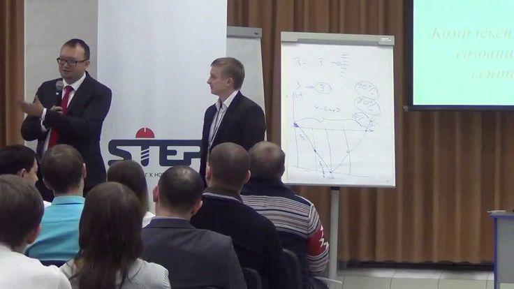Техника продаж, тренинг продаж. Часть 2. Евгений Колотилов
