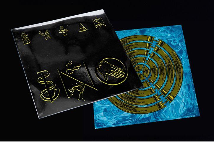 F._nana_vinyl_cover_eno-2_1000_atelier_brenda