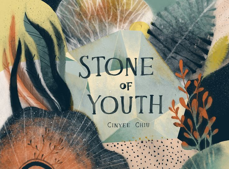 Stone of Youth personal picture book project on Behance