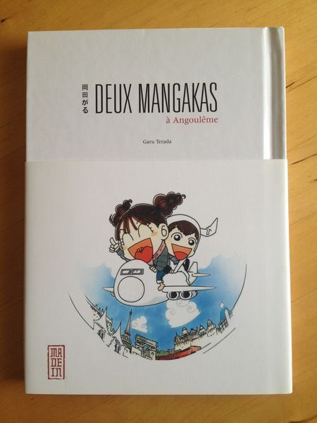 #BD #manga : Deux mangakas à Angoulême. Garu Terada nous raconte son séjour au festival de la BD d'Angoulême avec son mari Tôru, l'auteur du Petit Monde. Quiproquo, choc des cultures, l'auteure prend un malin plaisir à se tourner en ridicule et manie l'autodérision à merveille, pour notre plus grand bonheur. Un récit à l'énergie communicatrice pour cette aventure hilarante de deux mangakas à Angoulême.