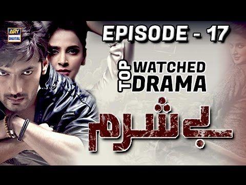 Pakistani Drama Tishnagi Episode 17