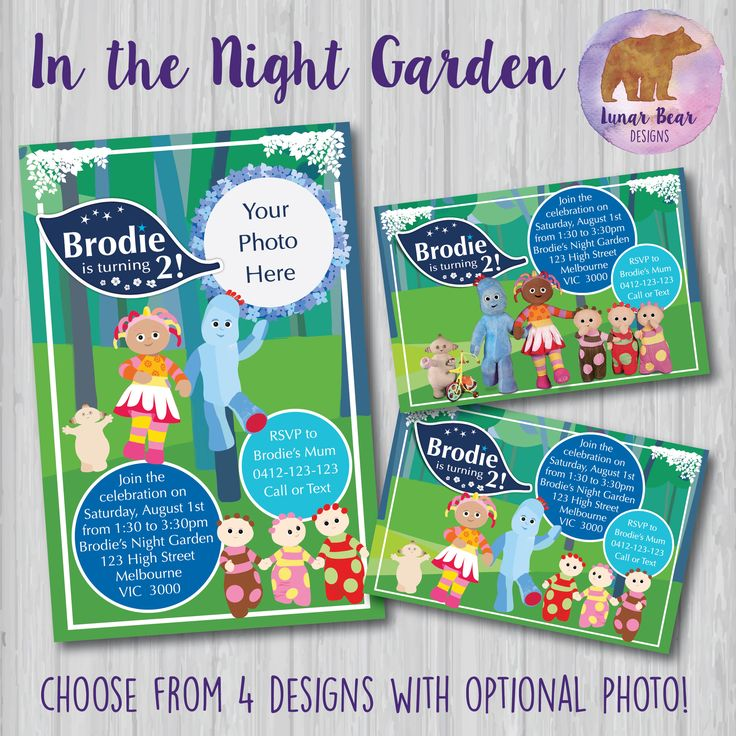 12 best In the night garden party images – In the Night Garden Birthday Invitations