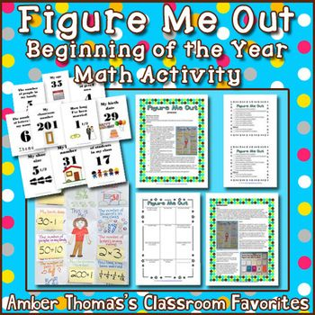 """This beginning of the year math assignment incorporates numbers (and computation) into a page about students' own lives. It's a great """"getting to know you"""" project that you could easily use for a """"who am I"""" guessing game or bulletin board display for Parent's Night.   Currently $1.50."""