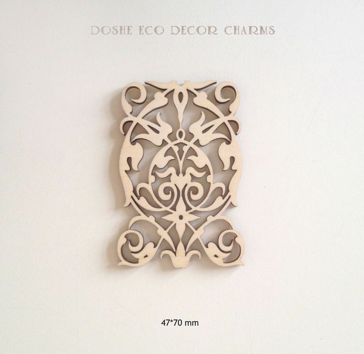 Lacy Laser cut wood ornamental detail 358 / Wood shapes / Wood ornaments / Wood charms / Laser cut wood / Ornaments / Wood cutouts / Cutouts by DosheEcoDecorCharms on Etsy