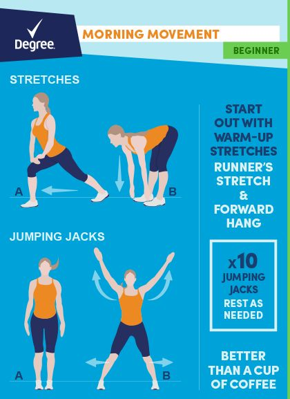 Pledge to get moving - start your morning off right with these easy stretches from Degree and Walmart
