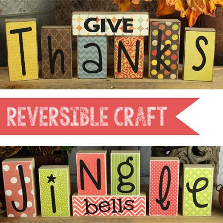 Thoughts in Vinyl | Vinyl Letters and Wooden Letters | Super Saturday Crafts | Reversible Thanks and Jingle blocks