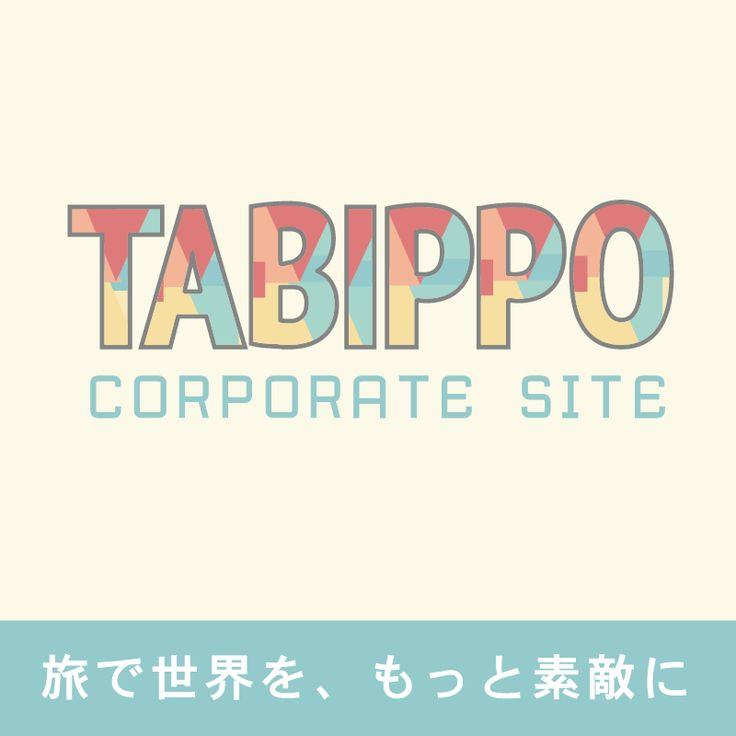 大学生の海外旅行はここがおすすめ!「学生旅行で人気の渡航先ランキング2016」発表 | TABIPPO