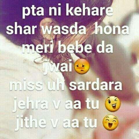 Teri Sardarni क Punjabi Quotes Quotes Love Quotes