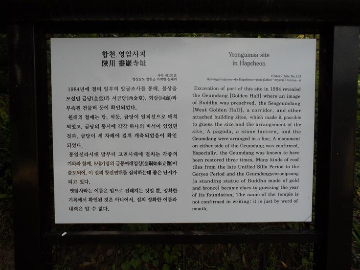 한국카메라 한국을 담다-9일차 Photo by LeeJuDot / Samsung MV800 / in Yeongamsa site Detail : http://www.cyworld.com/LeeJuDot/3469611