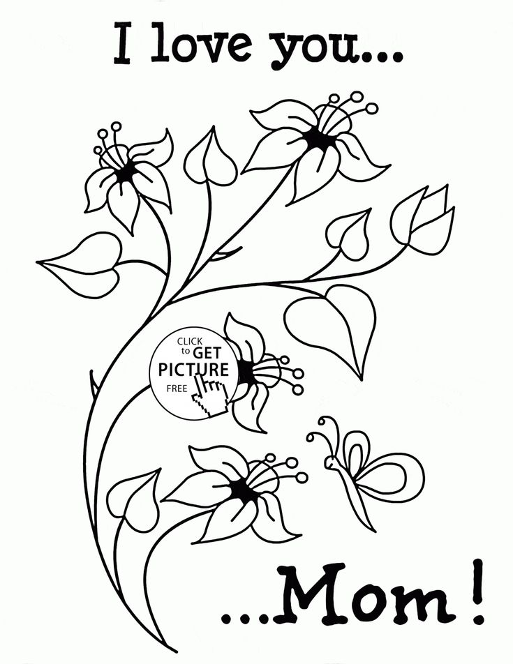 Printable I Love You Mom Coloring Page For Kids