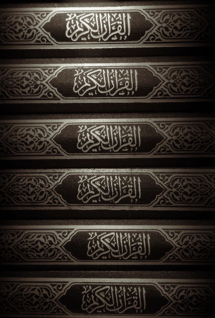 "❀ "" Al Quran Al Karim"" The Holy Quran the holy book of Islam in Al Masjid Al Nabwi Al Sharif in AL Madina Al Monawarah."