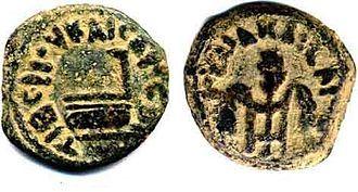 Photo d'une monnaie de bronze: revers et avers