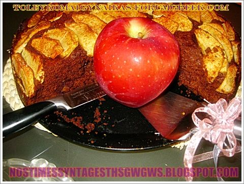MΗΛΟΠΙΤΑ ΜΕ ΣΟΚΟΛΑΤΑ!!!...by nostimessyntagesthsgwgws.blogspot.com