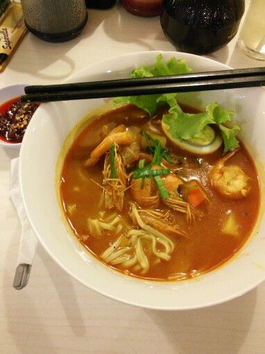 Japanese curry noodle with prawn