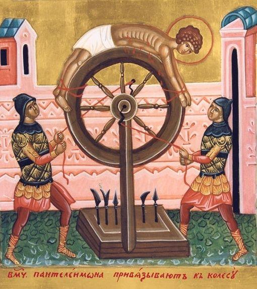 El volante de San Pantaleón.  icono