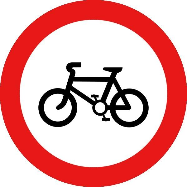 Bicycles are not permitted.
