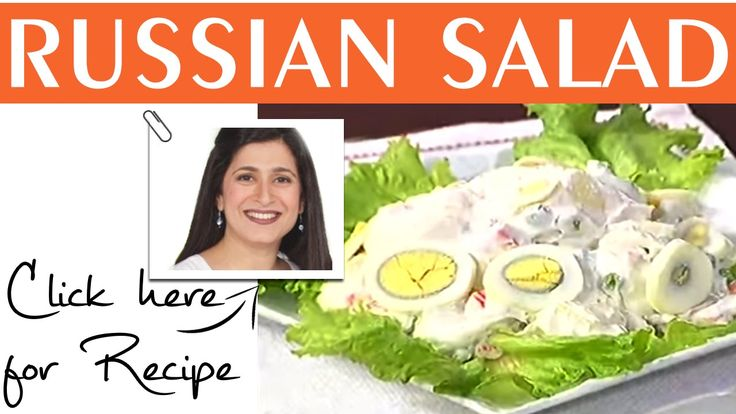 Food Diaries Russian Salad Recipe by zarnak sidhwa Masala TV  May 02,2015