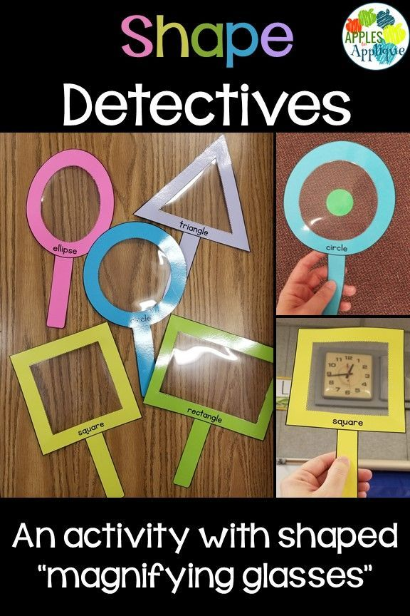 Shape Finders Shape Detective Activity Preschool Learning