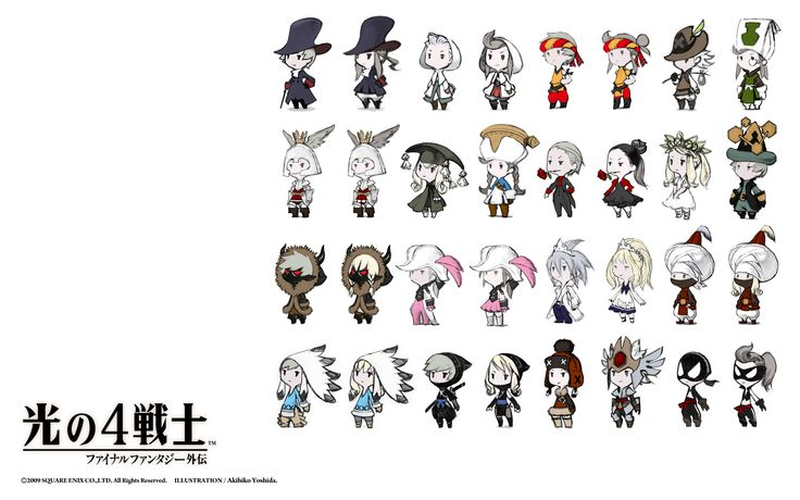 Anime Character Design Career : Bravely default jobs akihiko yoshida pinterest